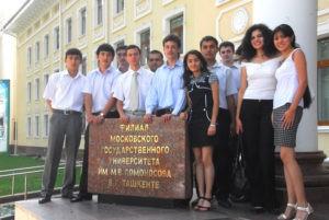 Абитуриент – 2014: Филиал Московского государственного университета им. М.В.Ломоносова в Ташкенте (фото)