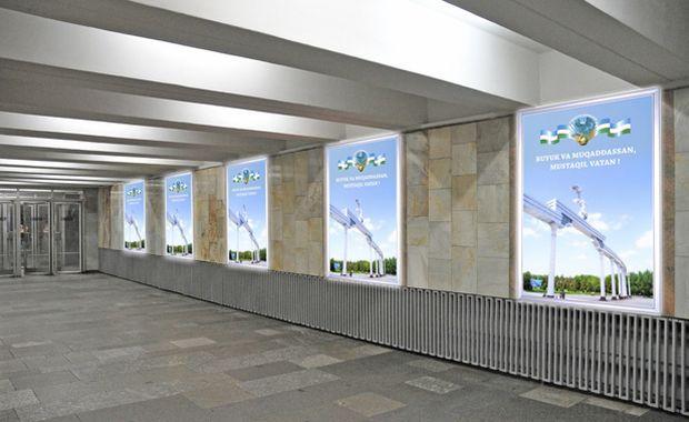Тошкент метрополитенининг Чилонзор бекатида реклама пайдо бўлди