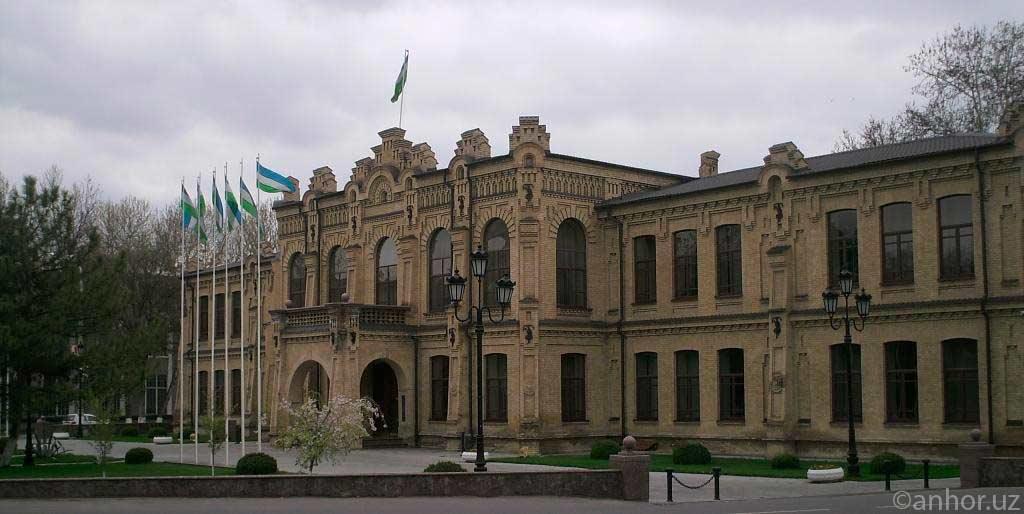 Создается Узбекско-Европейский совет по иностранным инвестициям и торговле