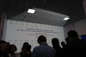 Какое энергетическое будущее ждет Узбекистан?