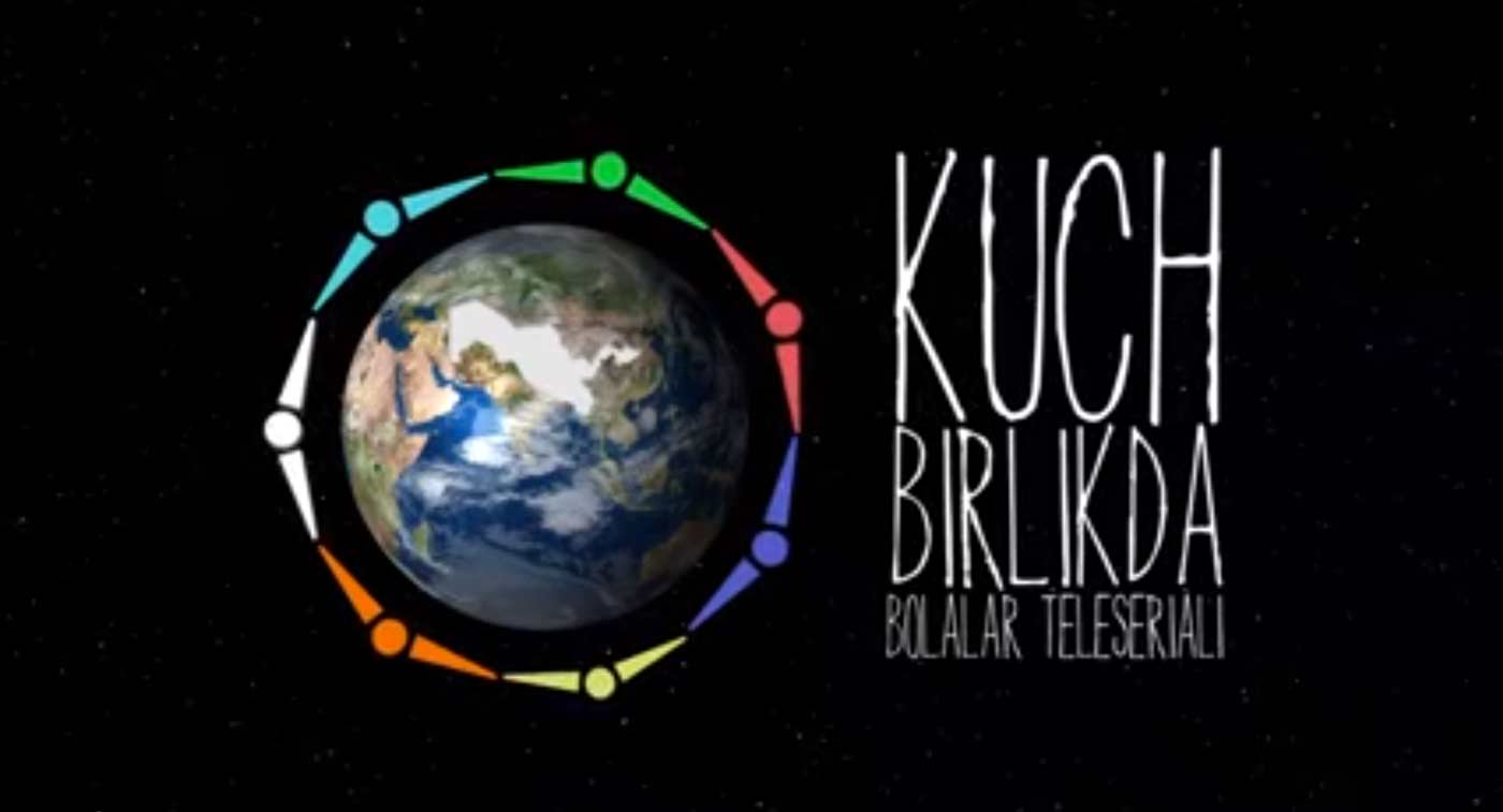 На телеэкраны Узбекистана вышел первый отечественный фантастический детский сериал