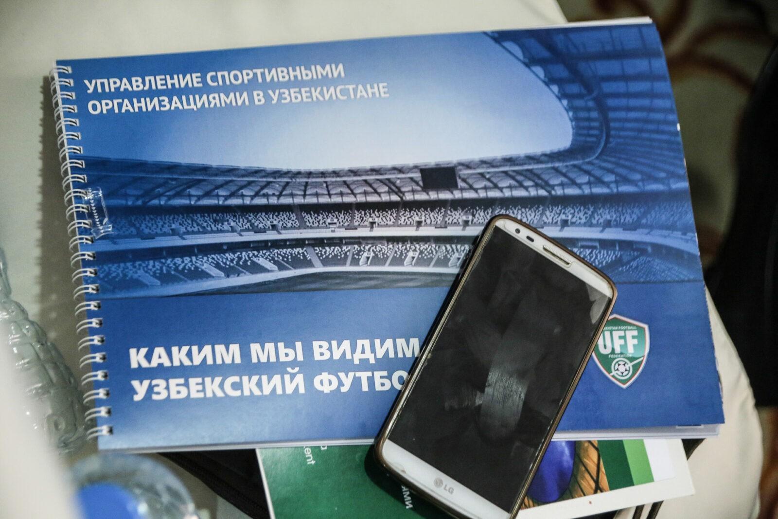 В Ташкенте состоялась конференция «Управление спортивными организациями в Узбекистане и мировой опыт»