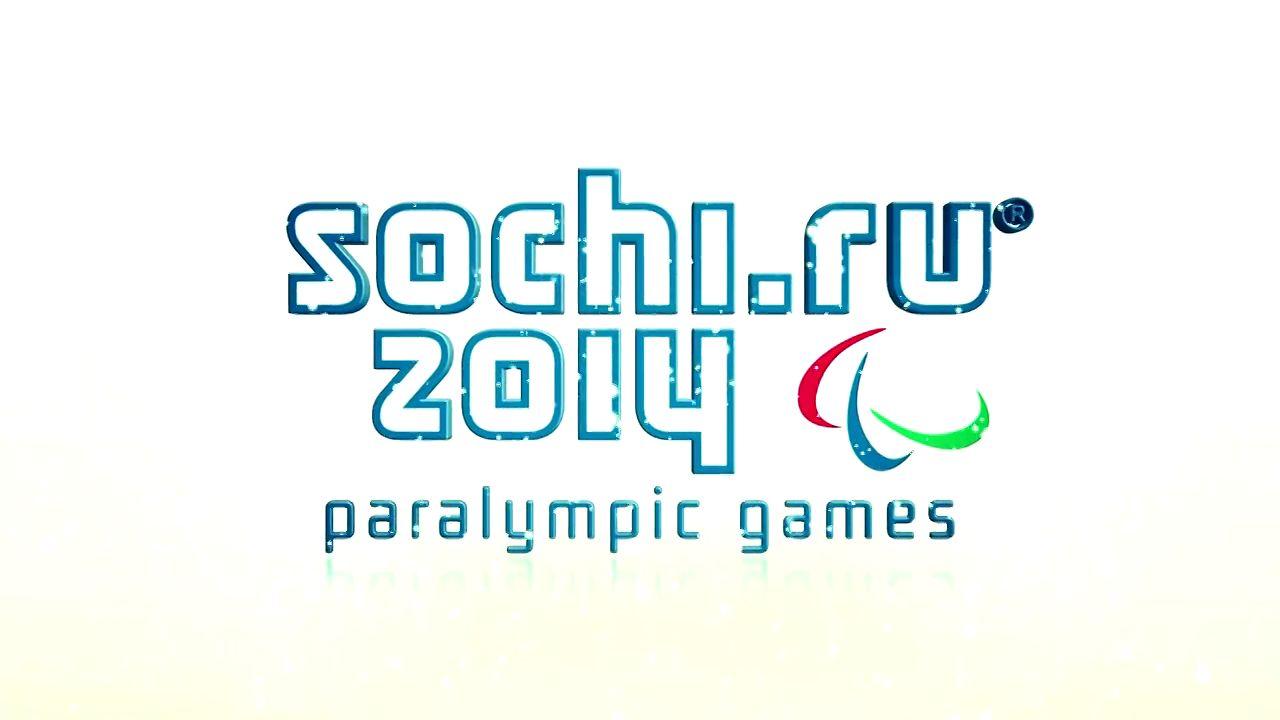 Завершились паралимпийские зимние игры в Сочи