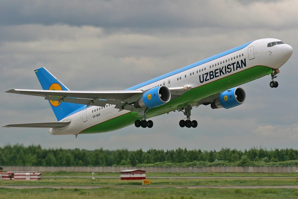 Билет на рейс Ташкент-Вена-Ургенч будет стоить 500 евро