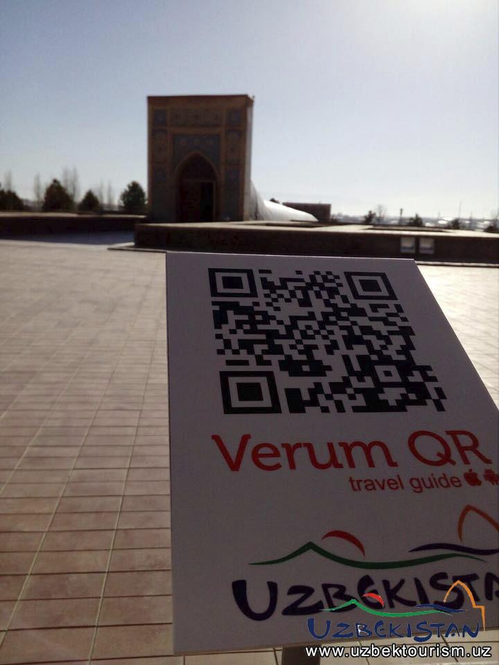 QR-коды активно внедряются на исторических объектах Узбекистана