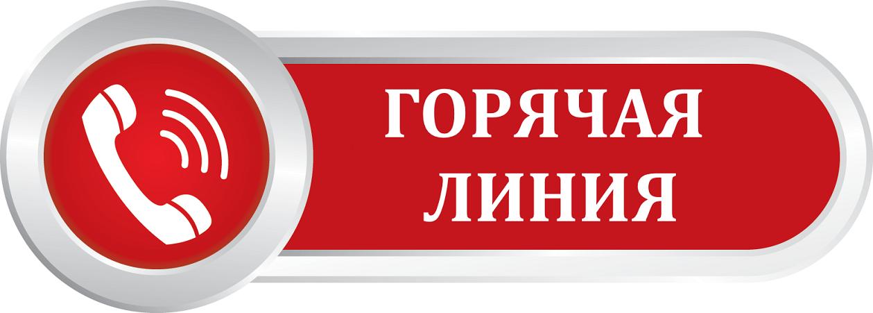 МЧС открыло горячую линию по факту возгорания автобуса в Казахстане