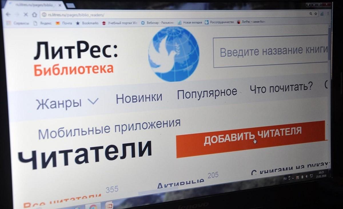 Узбекистанцы получили доступ к он-лайн библиотеке ЛитРес