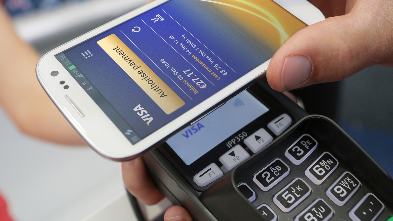 В Узбекистане во второй раз постараются внедрить NFC