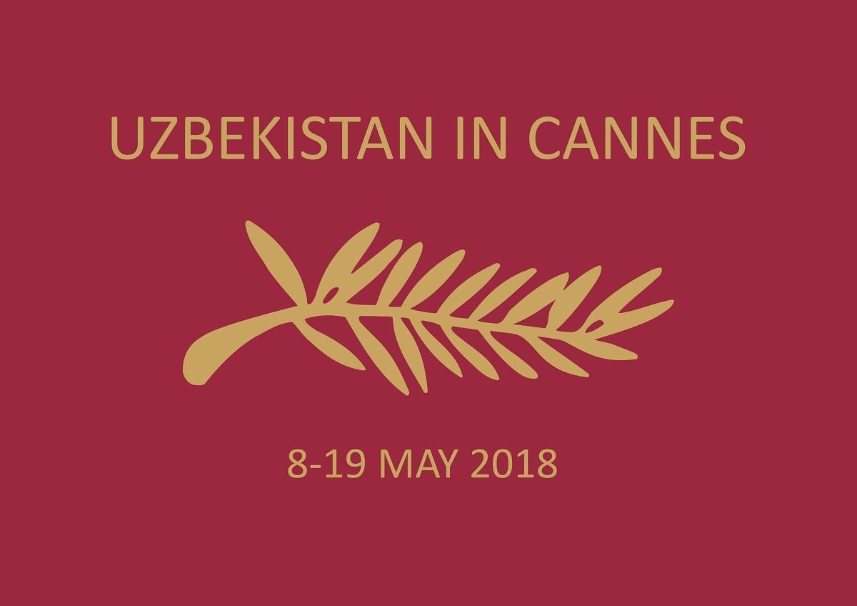 Павильон Узбекистана представят на Каннском кинорынке