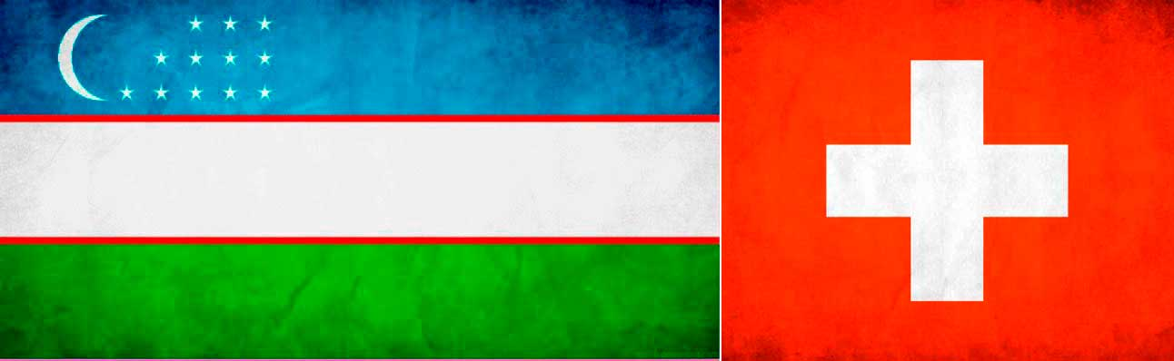 Узбекистан и Швейцария договорились об изменениях к налоговому договору