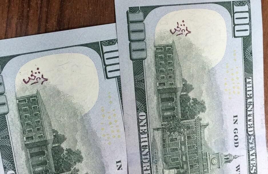 «Плохие» доллары. Что делать?