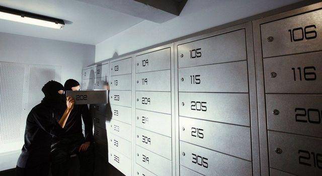 Преступники «гастролеры» пытались ограбить «Ориент Финанс Банк»