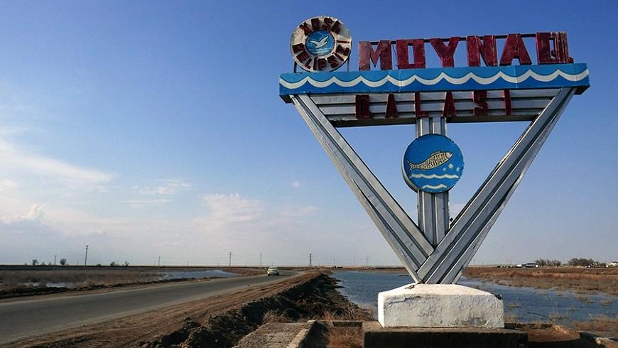 Администрация Муйнака прокомментировала ситуацию с отсутствием питьевой воды
