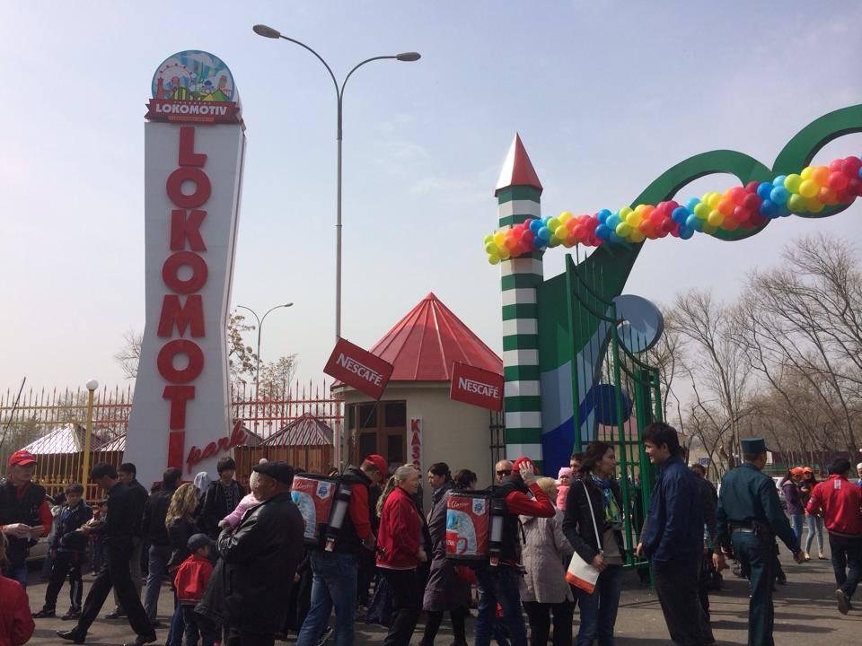 Открытие Парка Чудес Lokomotiv: «Слишком много людей»