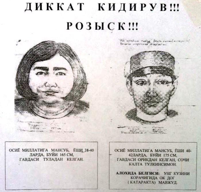 Преступникам