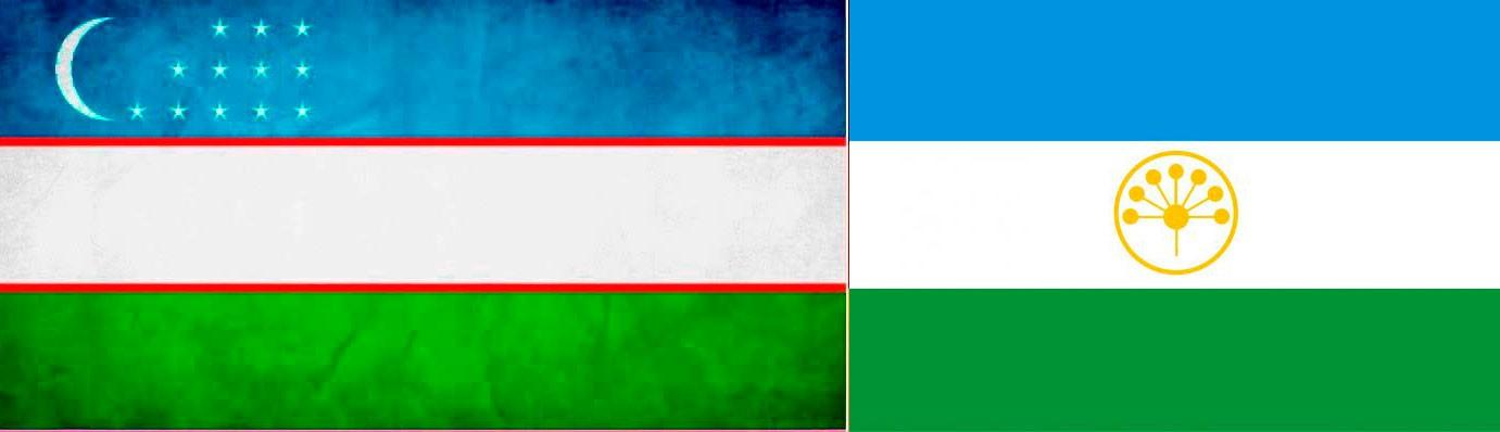 Осенью в Узбекистан приедет делегация из Башкирии