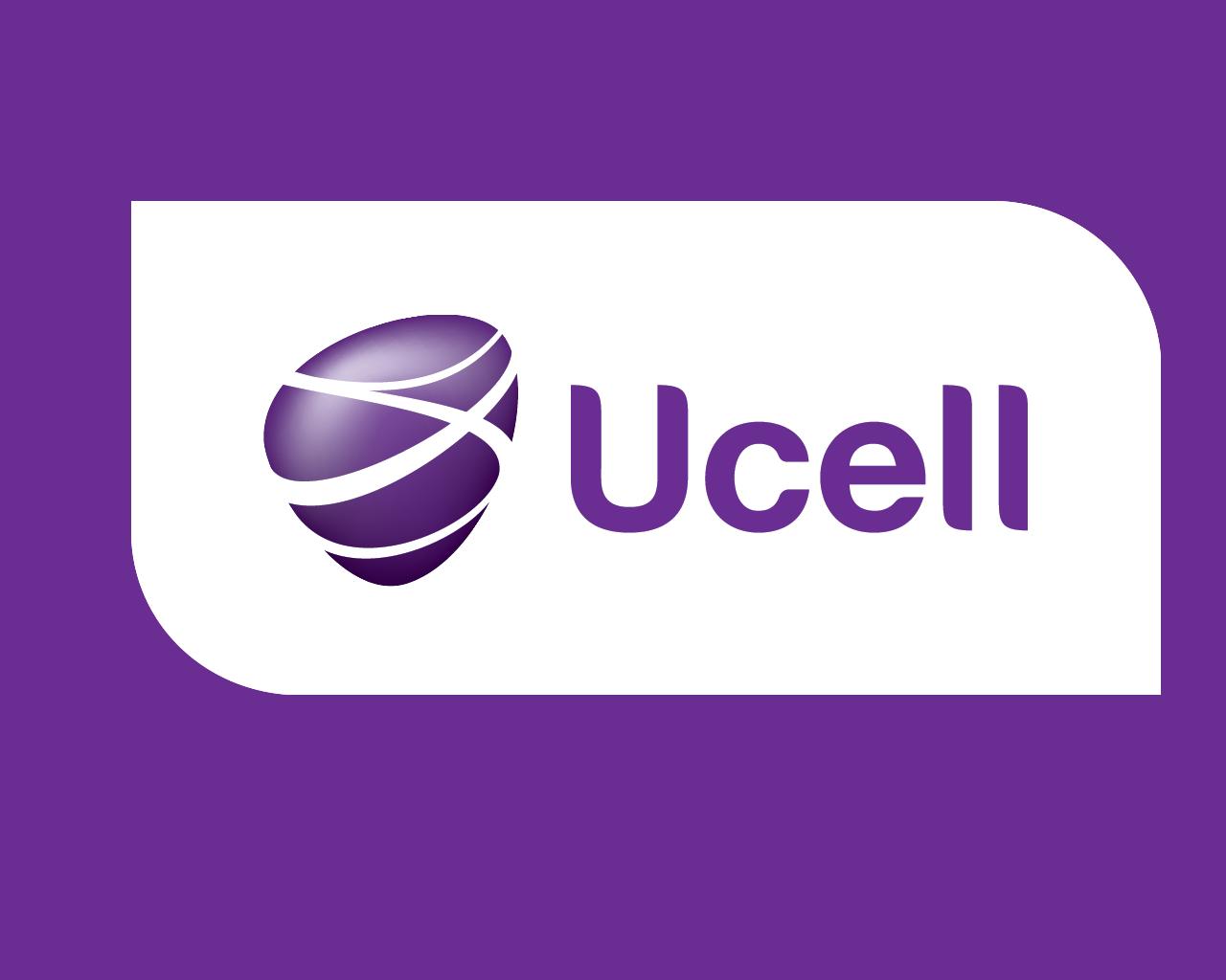 Ещё один сотовый оператор – Ucell