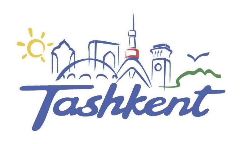 Утвержден новый логотип Ташкента