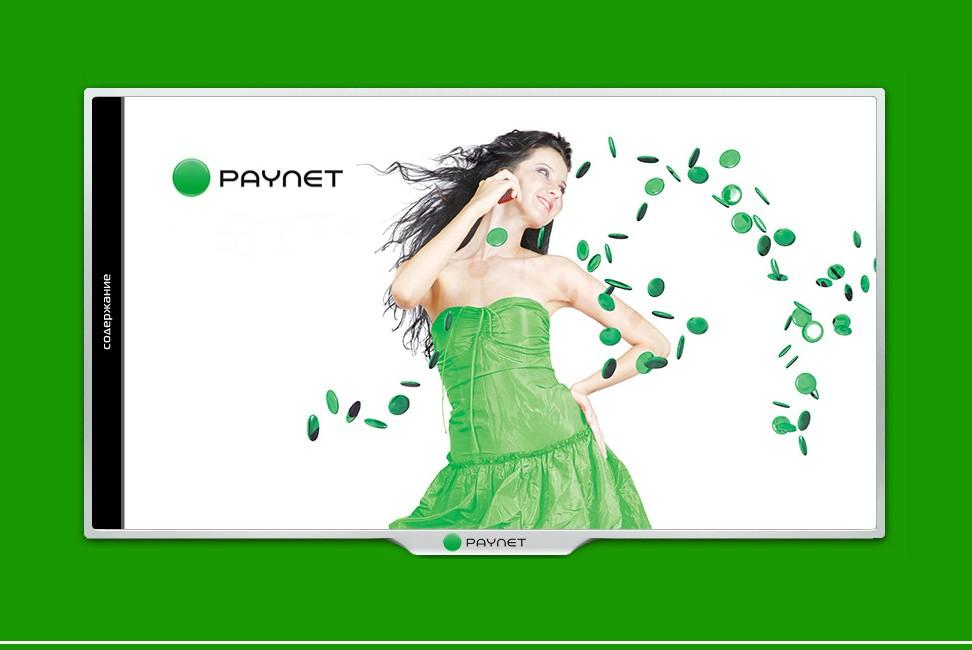 Через Paynet снова можно оплатить услуги за домашний телефон и интернет Uzonline