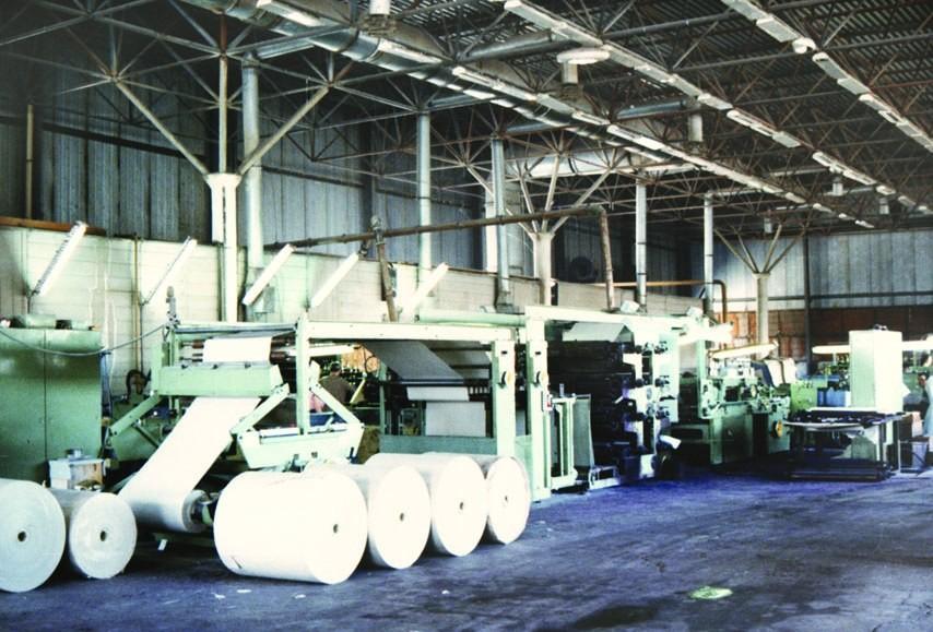 С начала года в Узбекистане введено в эксплуатацию более 1 500 новых производственных объектов