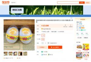 Ложь: опять «поддельные» китайские яйца