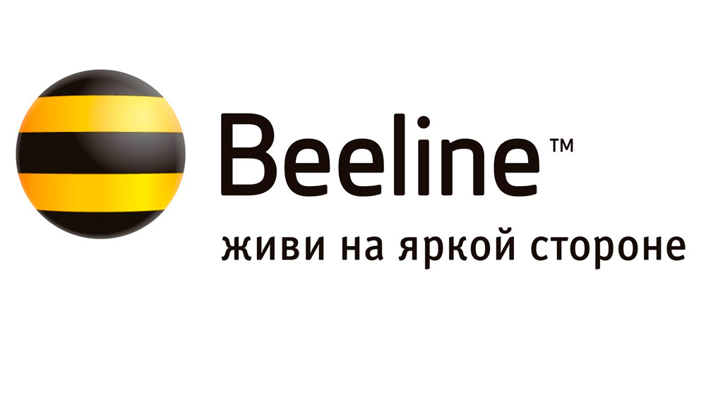 Beeline и Ucell синхронно подняли цены