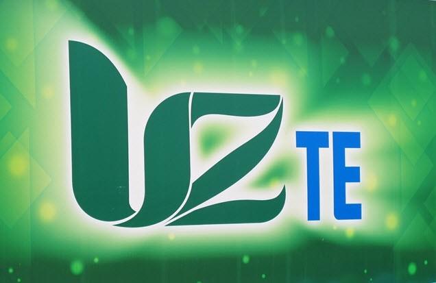UZTE – национальный бренд Узбекистана