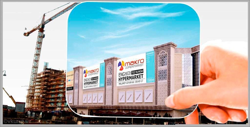 В Ташкенте откроется первый строительный супермаркет