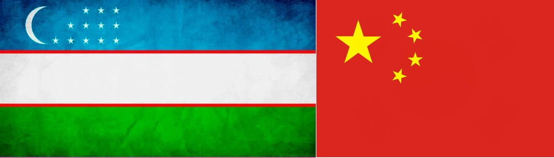 Узбекистан и Китай расширяют научно-техническое взаимодействие