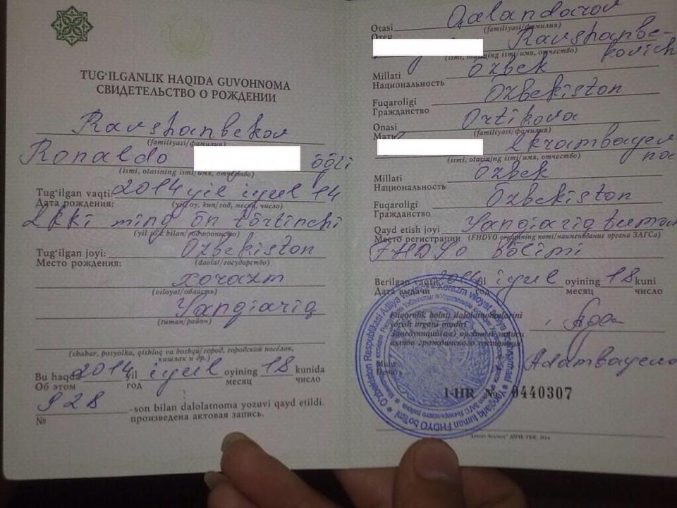 Хоразмлик ота туғилган ўғлига Роналдо исмини берди (фото)