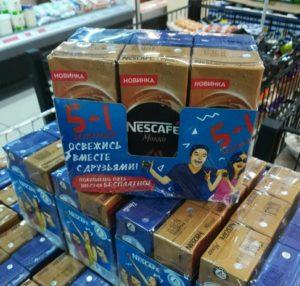 Нестле продает свой бизнес в Узбекистане