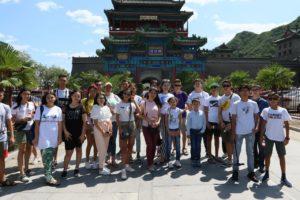 Путешествие на Восток.  Пекин и Сиань
