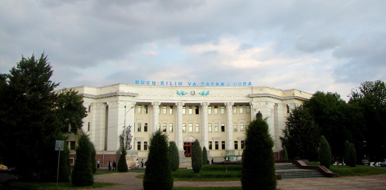 Студентам ташкентского вуза незаконно начислили стипендии более чем на 100 миллионов сумов