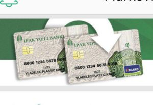 Банк Ipak yoli.  Странное  улучшение