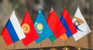 Узбекистан «присматривается» к ЕАЭС