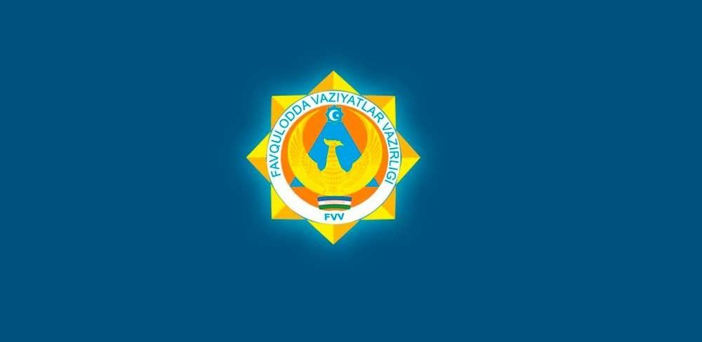 МЧС провело учения на одном из комбинатов в Ташкентской области