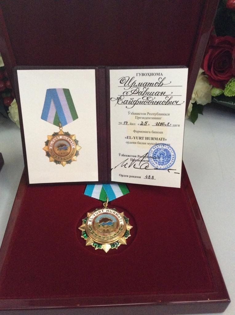 Равшан Эрматов «Эл-юрт ҳурмати» ордени билан тақдирланди