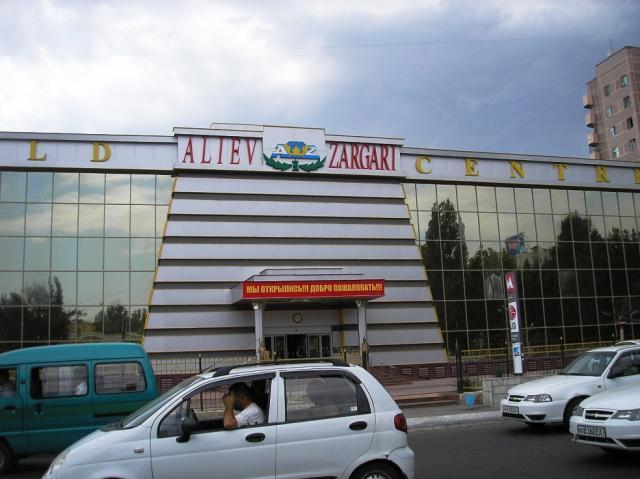 Ювелир Ахмед Алиев: о попытке госпереворота и колонии «Жаслык»
