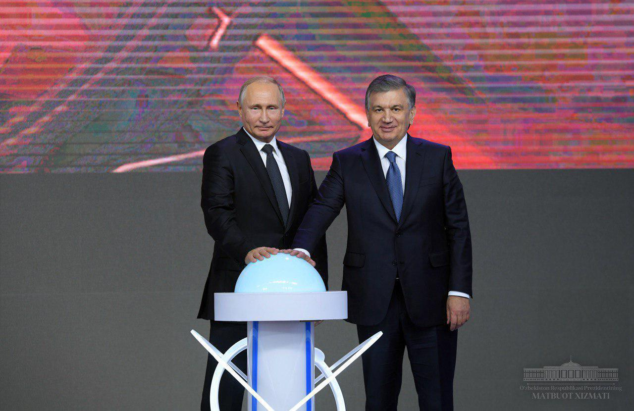 Cabar: Отвечает ли строительство АЭС в Узбекистане интересам страны?