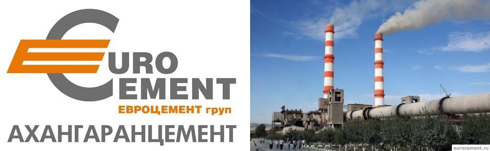 В Узбекистане арестовали имущество и счета «Евроцемент груп»
