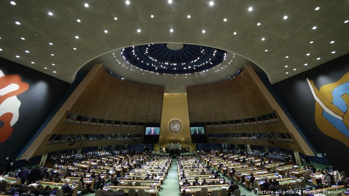 ООН: Россию коллективно бросили…