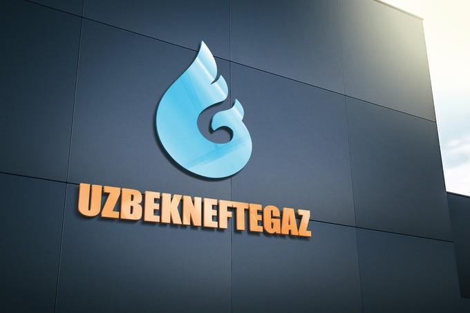 «Узбекнефтегаз» не раскрывает информацию о компании Epsilon Development Company