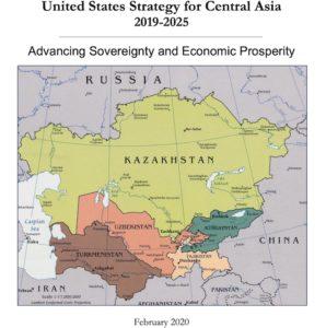 Новая стратегия США в Центральной Азии