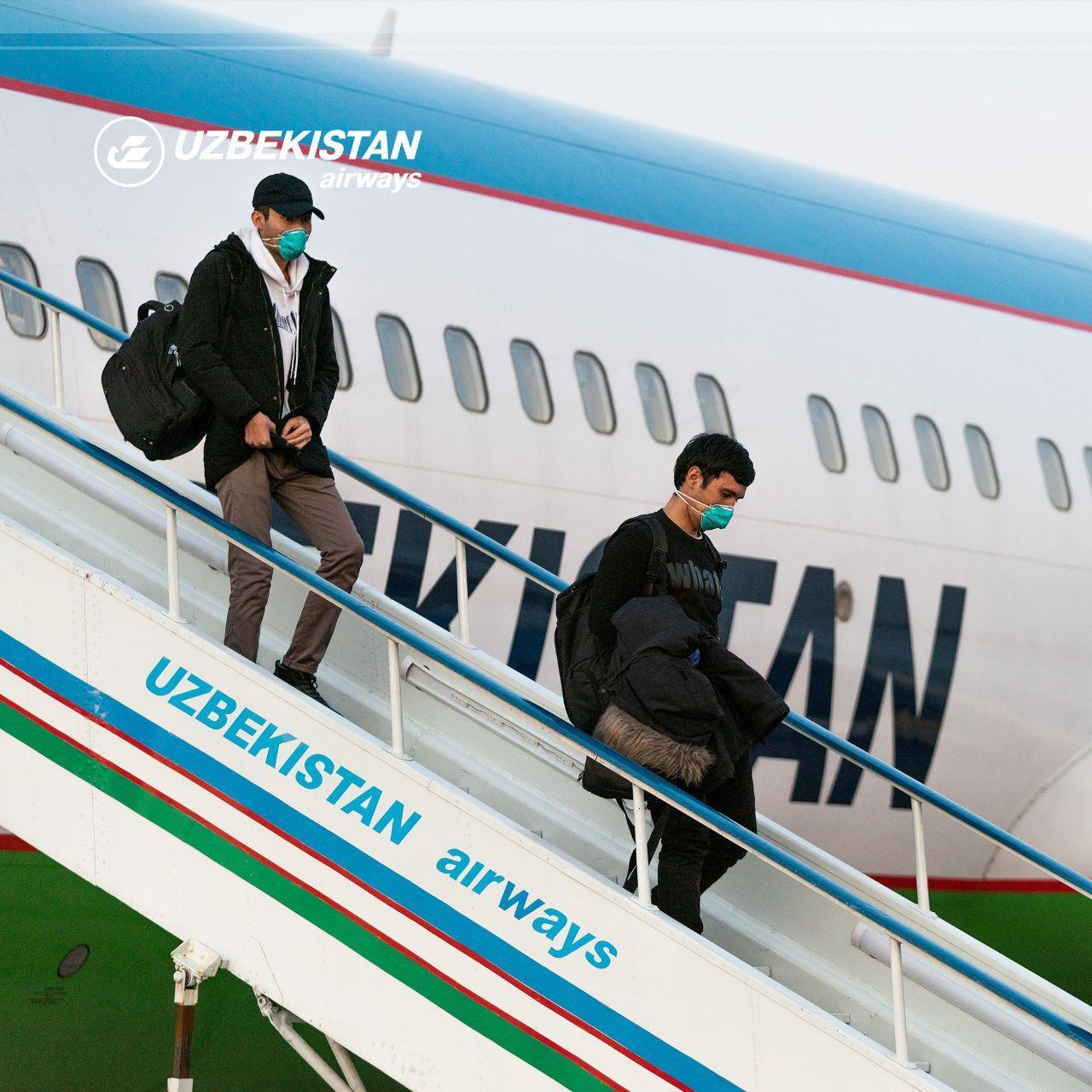 Ўзбекистон Пекиндан яна 251 нафар фуқарони эвакуация қилди