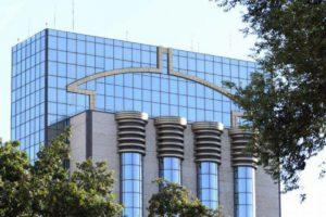 Вопросы об облигациях Центрального банка