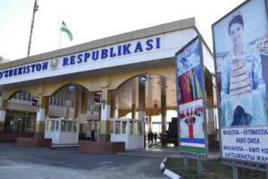 Узбекистан может закрыть границы с некоторыми странами