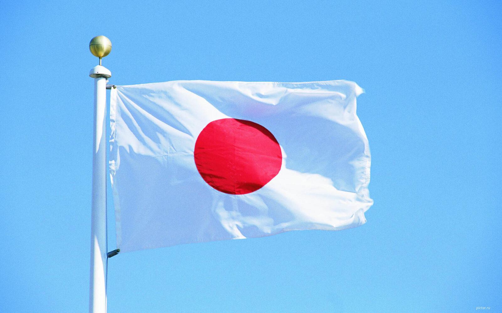 Для граждан Японии расширили визовый режим