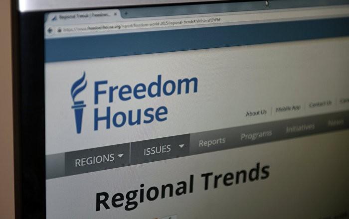 Freedom House поместила Узбекистан в список «несвободных стран» и в этом году