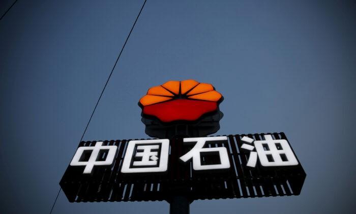 Reuters: PetroChina шартномаларни тўхтатмоқда
