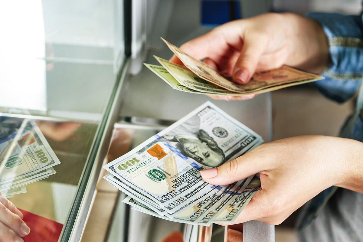 Где менять деньги: самый высокий обменный курс